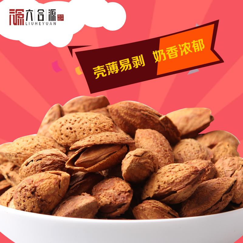 新疆特产奶香巴旦木坚果休闲儿童孕妇零食干果手剥壳扁桃仁巴达木