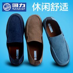 回力男鞋秋季潮鞋子帆布鞋男低帮休闲鞋懒人鞋一脚蹬老北京布鞋男