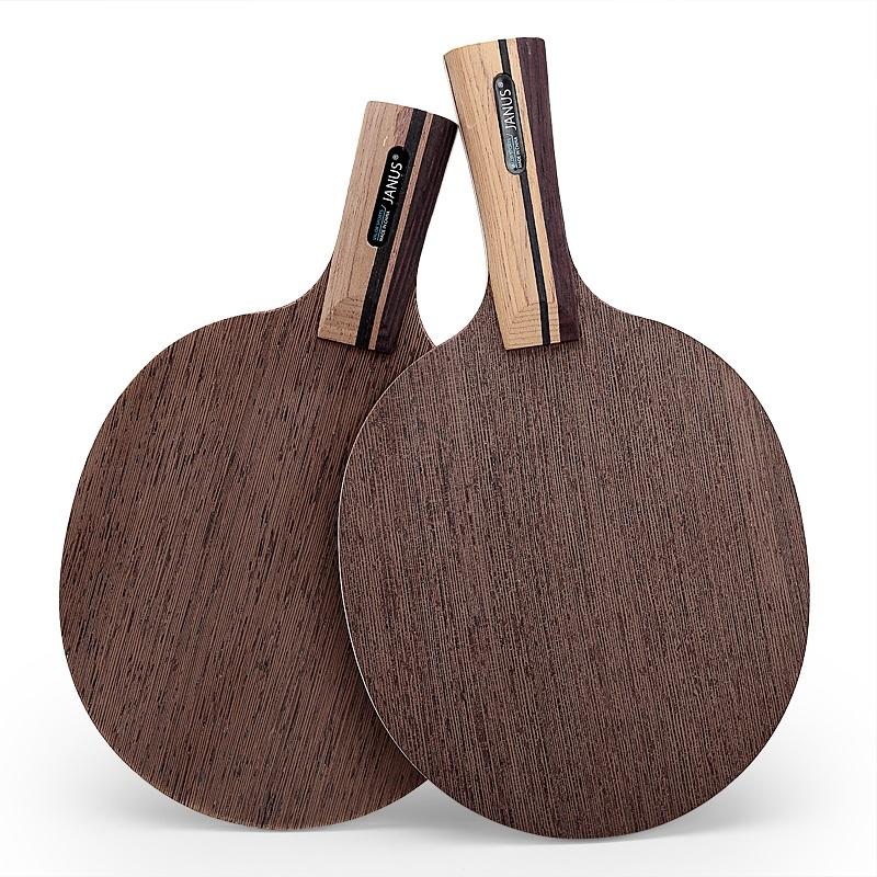 JANUS 鸡翅木芳纶碳素纤维 专业7层乒乓球底板 乒乓拍 球拍