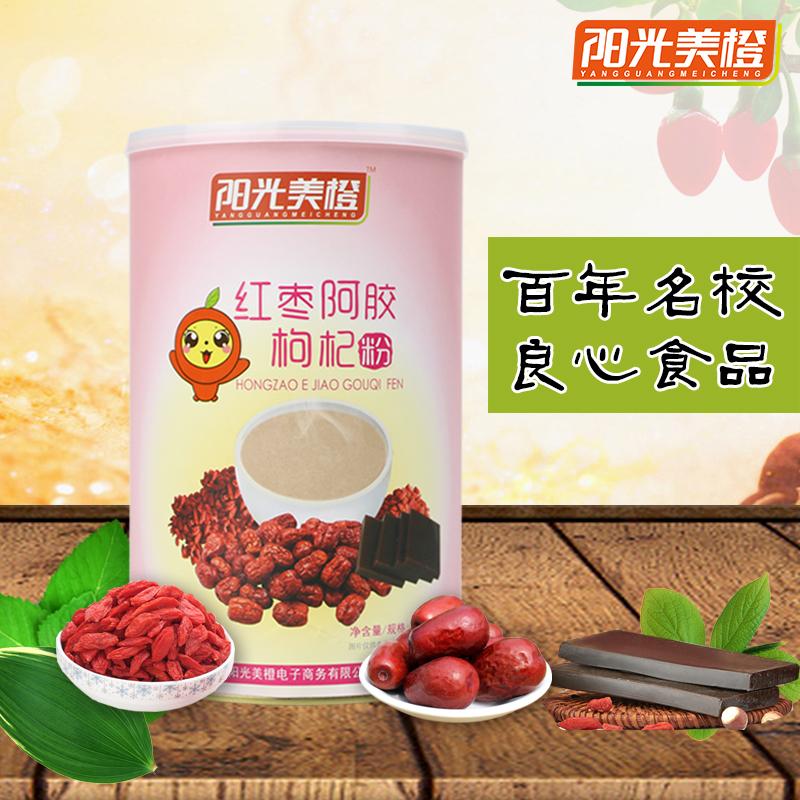 阳光美橙 红枣阿胶枸杞粉 代餐粉 原产五谷粉杂粮冲饮饱腹南农
