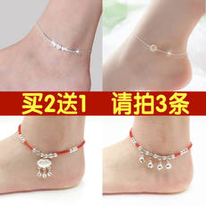 Simple versatile bell anklet female Japanese and Korean fashion personality versatile this year red rope retro Korean student leg chain