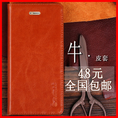 华为 H30-C00 荣耀3c电信版手机套 G630皮套 3C电信版保护套