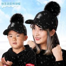 帽子女 冬天韩版潮毛球棒球帽保暖毛呢鸭舌帽百搭休闲亲子帽男童