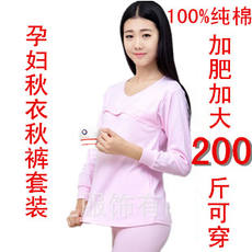 Cotton pregnant women Qiuyi Qiuku suits plus fertilizer to increase 200 kg can wear cotton breastfeeding autumn clothes stomach lift pants