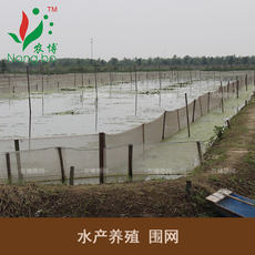 40 mesh anti-aging leeches breeding nets Seine net young seedlings cages Loach 鳅 鳝 鳝 鳝 防 防 网