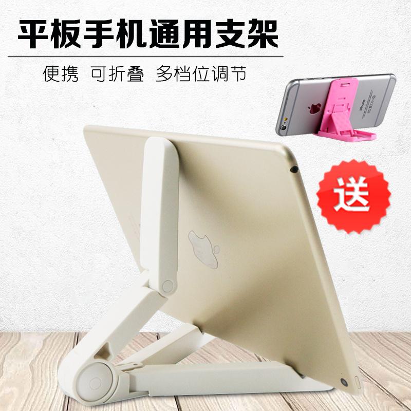 酷顿平板支架桌面通用ipad2/3/4/5 air手机支架懒人平板电脑便携