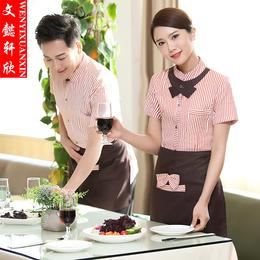 酒店工作服夏装女饭店西餐厅咖啡店餐饮服务员短袖衬衣火锅店制服