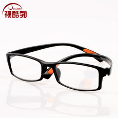 TR90 reading glasses ultra-light old mirror resin 100/150/200/250/300 degrees men and women with the same paragraph