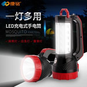 康铭led超亮手电筒户外强光远射手提探照灯可充电家用巡逻多功能