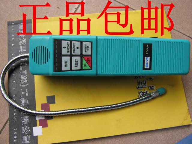 精创高精度冰箱雪种冷媒查检漏仪检测仪 汽车空调冷气维修工具