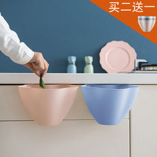Kitchen cabinet door hanging trash can home European non-cover plastic storage box garbage 篓 creative storage box