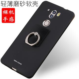 360奇酷旗舰版手机壳奇酷手机极客版8692-A00保护套m02软壳硅胶男