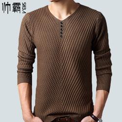 2016秋装新款男士纯色V领潮男修身针织男装大码男长袖T恤衫男上衣