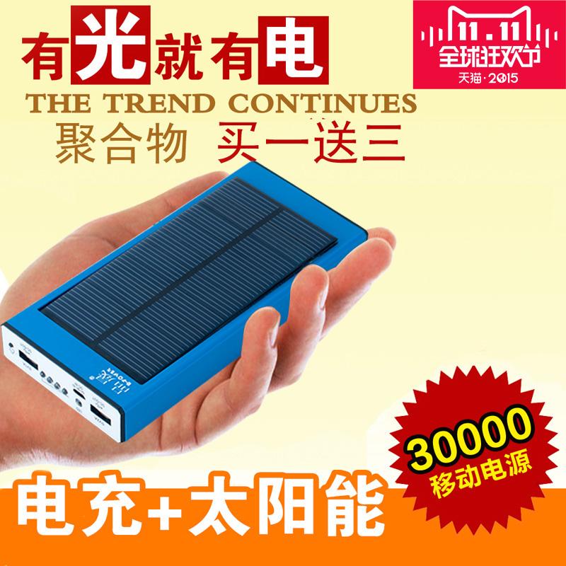 凯生 太阳能充电宝器移动电源聚合物20000m毫安通用20000手机正...