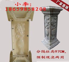 GRC European-style components Roman column mold cast-in-place hoist railing mold spacer column square pier plastic steel roof 檐 waist line