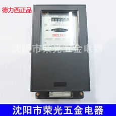 Delixi genuine three-phase four-wire odometer DT862 36A 100A220V380V transformer dedicated