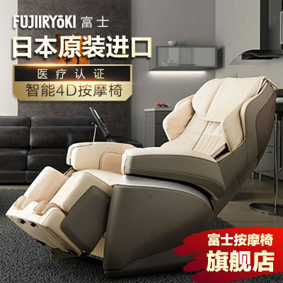 FUJIIRYOKI新品上市富士按摩椅JP-870怎么样