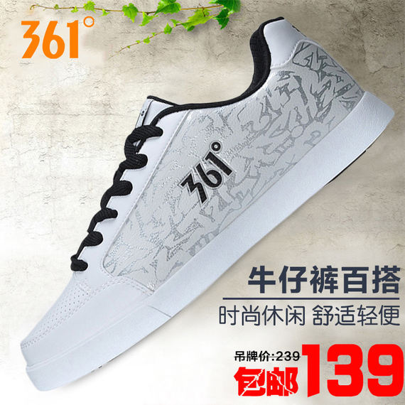 361 sports shoes men's shoes autumn 2018 new genuine 361 degrees casual winter white Korean version of the tide shoes men