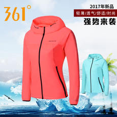 361 degrees women's sports windbreaker summer new women's sports jacket 361 outdoor cardigan hooded sunscreen clothing Y