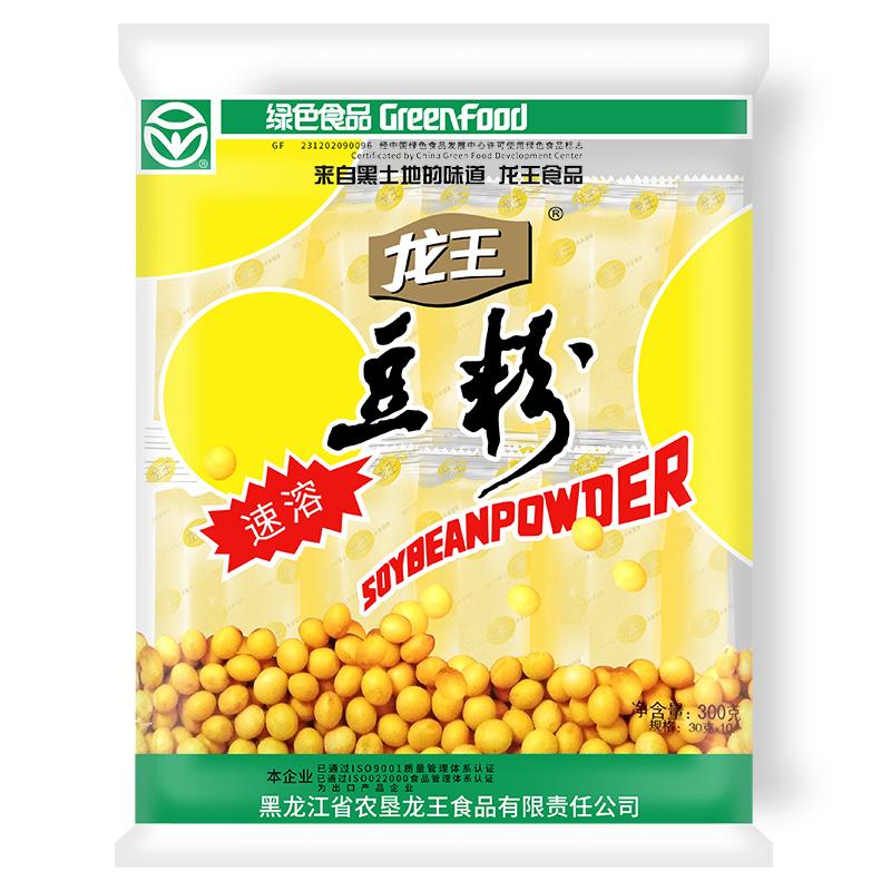 龙王豆粉豆浆冲饮甜味早餐非转基因大豆豆粉300g