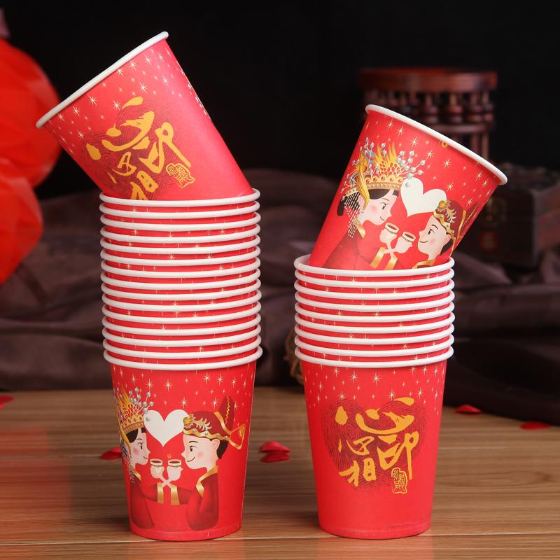 幸福树 婚宴一次性喜杯子结婚喜杯婚庆加厚喜庆用品水杯创意纸杯