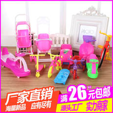Barbie dolls, dolls, Kelly's furniture gadgets, house, pony, motorcycle, bicycle, bicycle