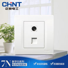 Zhengtai Electrician New Type 86 Wall Switch Socket NEW7N Ivory TV + Computer Socket