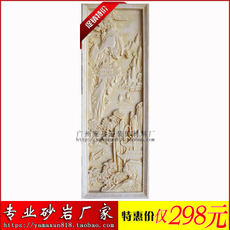 Rushing Crown Amazon Sandstone Relief Class - Landscape Painting FJ088 Decoration Material Mural Decorative Painting Emboss