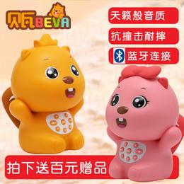 贝瓦儿童早教机婴儿唱儿歌讲故事胎教玩具宝宝音乐播放器0-1-2岁3
