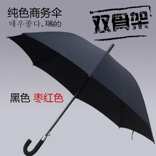 新品黑色雨伞长柄纯黑弯柄超大自动男士商务双骨加固结实大黑伞