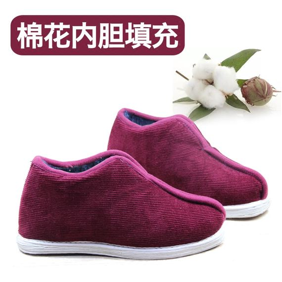 Old Beijing cloth shoes winter warm cotton shoes women's handmade old cotton shoes home middle-aged warm shoes pregnant women shoes