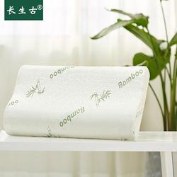 记忆棉枕头成人颈椎枕正品枕芯太空护颈枕慢回弹记忆枕助睡眠枕套