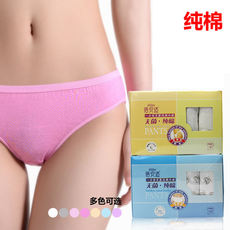 蓓安适Travel portable disposable underwear cotton shorts travel men and women underwear without change
