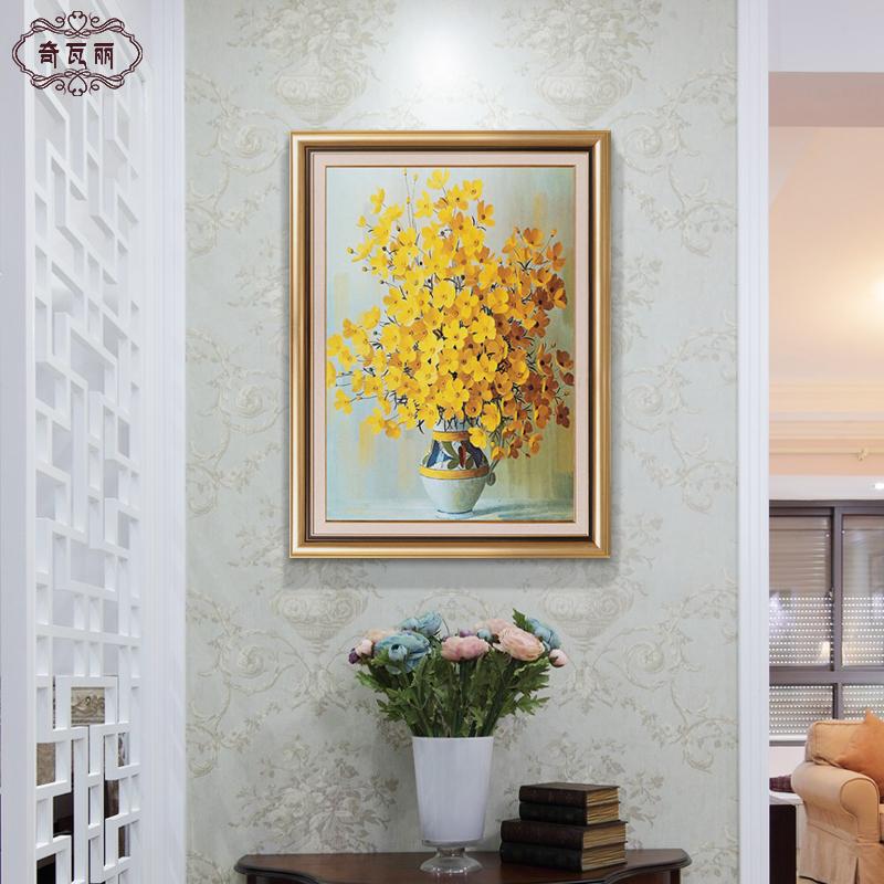 玄关装饰画竖版现代简约欧式过道走廊挂画油画客厅壁画花开富贵