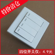 Special offer clearance type 86 all white concealed steel frame type four double control switch four open double control wall switch