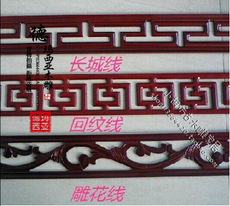 Chinese solid wood line ceiling TV background wall decoration strip European carved waist line edge strip border line