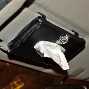 汽车遮阳板纸巾盒 内饰用品 水晶镶钻皇冠车载纸巾盒 车用纸巾套