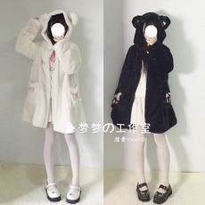 New products girlfriends plus velvet thickening Japanese girls soft sister autumn and winter wear cat ears cat claws cute plush coat