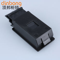 Dinbong DK725-3B dark handle ABS nylon plastic buckle hand LS735 buckle side door lock PS buckle body