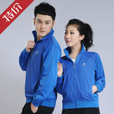 Spring and autumn sports jacket jacket couple models South Korea silk patch outdoor jacket men and women Slim casual single shirt