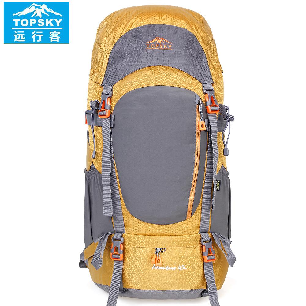 【清仓特价】远行客双肩登山包 大容量专业户外背包45L55L户外包