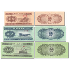 Asia - New China's third set of RMB banknotes RMB 3 coins (1 point .2 points .5 points) Set of coins