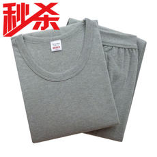 Men's cotton underwear cotton low round neck Qiuyi Qiuku suit middle-aged and old loose cotton sweater pants underwear thick