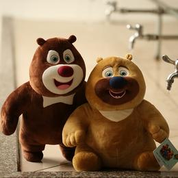 熊出没熊熊乐园雪岭熊风雄风少年童年熊大熊二光头强毛绒玩具公仔