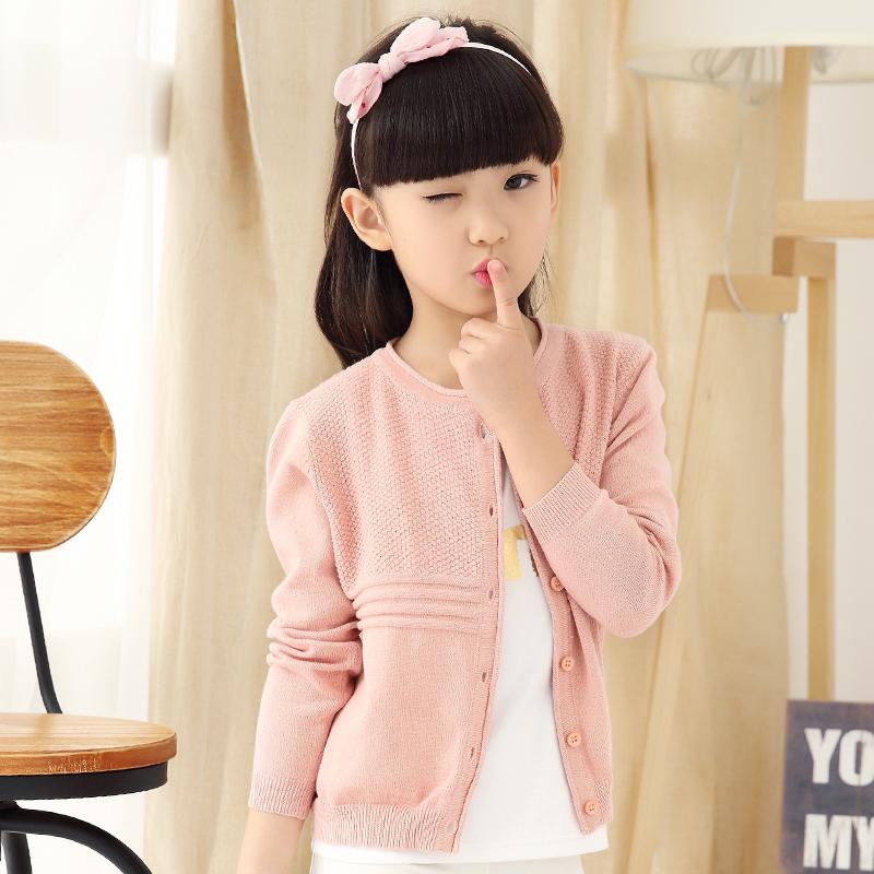 女童开衫针织衫2018春装新款儿童毛衣外套春秋女孩童装韩版中大童
