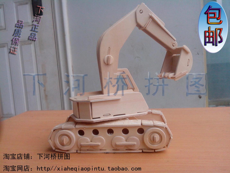 包邮 四联3d木制立体仿真模型 儿童diy手工拼装玩具拼图 挖掘机