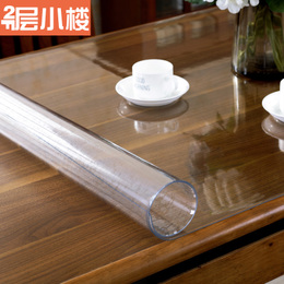 PVC软玻璃桌布防水防烫塑料台布餐桌垫茶几垫透明胶垫磨砂水晶板