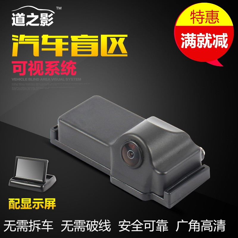 汽车盲区摄像头高清车载左右无线前摄像头行车辅助系统免布线右侧