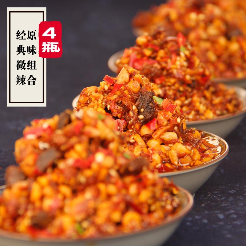 桃园建民4瓶装牛肉耗辣椒特产自制辣椒香辣酱花生蘸酱火锅辣子酱