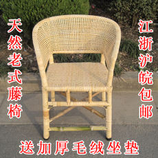 Natural Office Wicker Chair High Chair Vintage Wicker Chair Old Wicker Chair Bamboo Wicker Chair Handmade Bamboo Chair